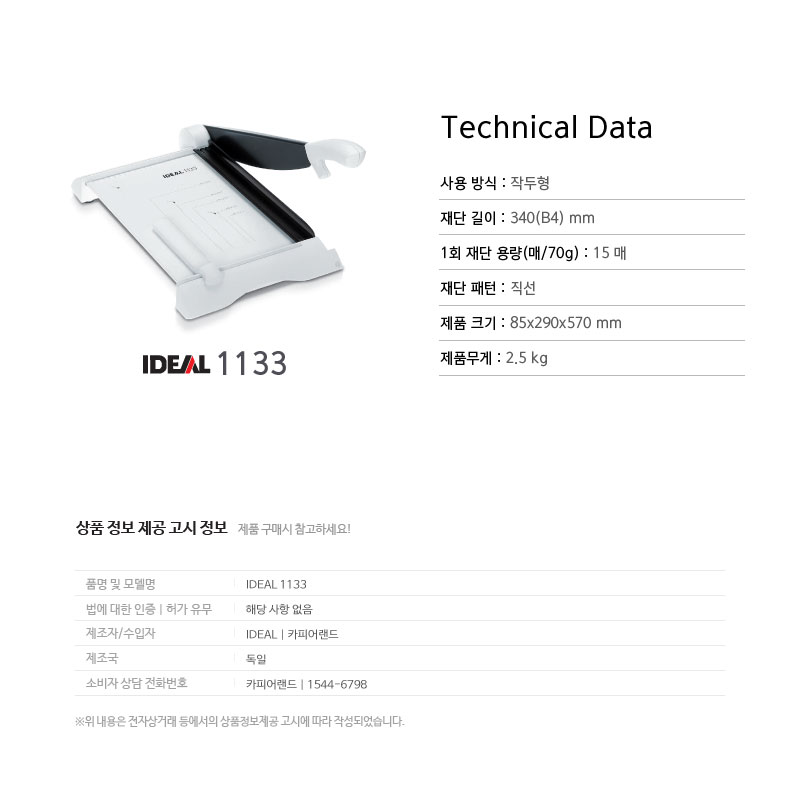 ideal_1133