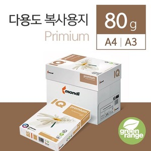 IQ Selection Premium 80g